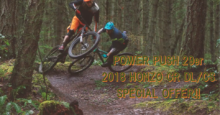 POWER PUSH 29er『KONA HONZO CR』SPECIAL PRICE!!